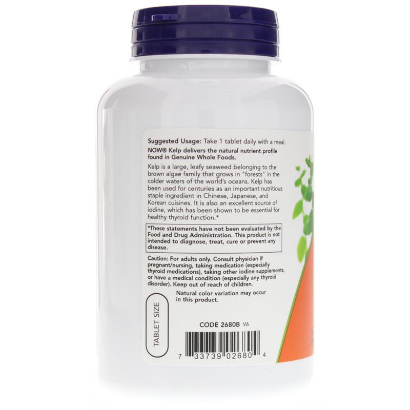 Келп (Бурая водоросль, йод) 150 мкг  200 таблеток