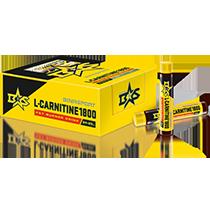 L-CARNITINE 1800мг питьевой | BINASPORT