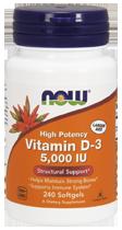Витамин D3  5000МЕ 240 капсул