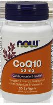 Кофермент Q10 50 мг 50 капсул